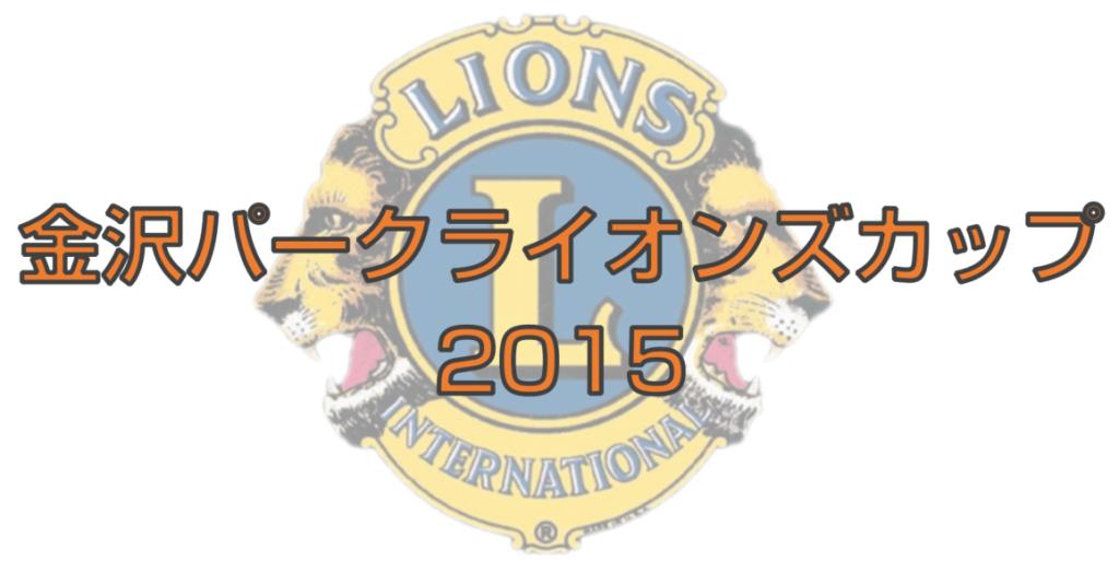 KPLC_logo